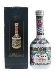 Metaxa Grand Olympian Reserve Bottled 1980s-1990s 70cl / 40%