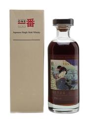 Karuizawa 1981 Cask #2100