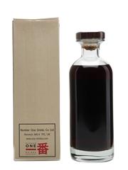 Karuizawa 1981 Cask #7955 Bottled 2012 70cl / 59.1%