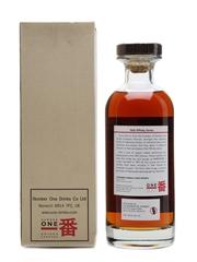 Karuizawa 1983 Noh #8552 130 Bottled - LMdW 70cl / 54.3%