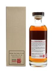 Karuizawa 30 Year Old Cask #8606 Bourbon Cask 70cl / 55.8%