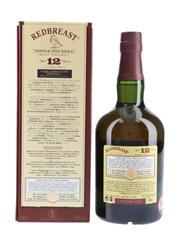 Redbreast 12 Year Old Single Pot Still Batch No. B1-17 - Cask Strength Edition 70cl / 58.2%