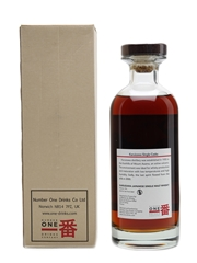 Karuizawa 1980 Cask #4556 'Pourquoi Faut Il' 33 Years Old 70cl / 60.3%
