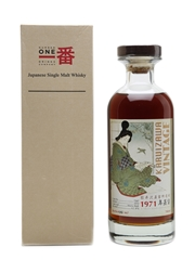 Karuizawa 1971 Cask #7267 Geisha Label - Bottled 2012 70cl / 62.8%