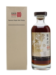 Karuizawa 1972 Cask #8833 40 Years Old 70cl / 55.9%