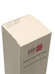 Karuizawa 1972 Cask #8833 40 Years Old 70cl / 55.9%