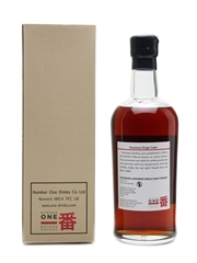 Karuizawa 1978 Cask #8383 LMdW Bottled 2014 70cl / 63%