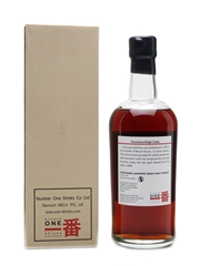 Karuizawa 1973 Cask #1607 Bottled 2013 70cl / 67.7%