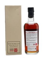 Karuizawa 1969 Cask #8183 LMdW Bottled 2012 70cl / 61.3%