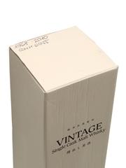 Karuizawa 1968 Cask #6955 LMdW Bottled 2010 70cl / 61.1%