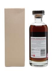 Karuizawa 1977 Noh #4592 32 Years Old - 190 Bottles 70cl / 60.7%