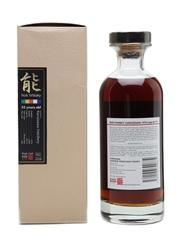 Karuizawa 1976 Noh #6719 Bottled 2009 70cl / 63%