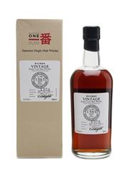 Karuizawa 1970 Cask #1985 Bottled 2011 70cl / 59.1%