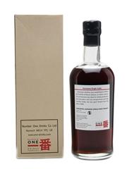 Karuizawa 1974 Cask #6409 Bottled 2013 70cl / 57.2%