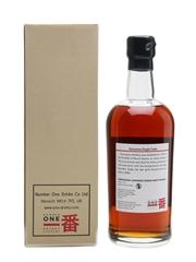 Karuizawa 1979 Cask #8187 LMdW Bottled 2014 70cl / 58.8%