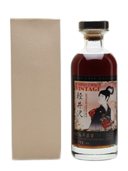 Karuizawa 1976 Cask #7818