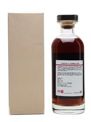 Karuizawa 1976 Cask #7818 Geisha Label - Bottled 2010 75cl / 63.6%
