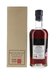 Karuizawa 1981 Bottled 2014 70cl / 63.4%