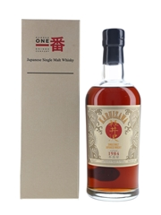 Karuizawa 1984 Cask #3663 Bottled 2013 - Speciality Drinks 70cl / 56.8%