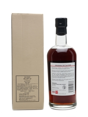Karuizawa 1967 Cask #6426 42 Years Old LMdW 70cl / 58.4%