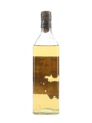 Cazanove Curacao Triple Sec Bottled 1950s 75cl