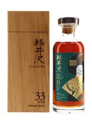 Karuizawa 33 Year Old Cask #8908