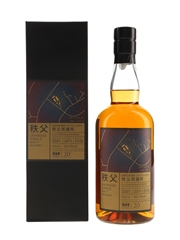 Chichibu 2011 Coedonado Beer Cask 3301 Bottled 2019 - The Whisky Exchange 20th Anniversary 70cl / 59.2%