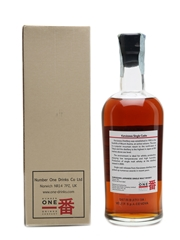 Karuizawa 1972 Cask #7038 Bottled 2011 70cl / 63.3%