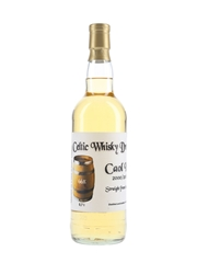 Caol Ila 2000-2008 Straight From The Cask