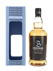 Springbank 1997 16 Year Old Single Cask Bottled 2013 - UK Exclusive 70cl / 56%
