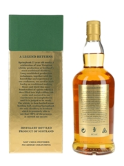 Springbank 21 Year Old 1st Cask Rum Matured Springbank Open Day 2014 70cl / 46%