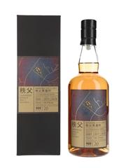 Chichibu 2011 Coedonado Beer Cask #3301 Bottled 2019 - The Whisky Exchange 20th Anniversary 70cl / 59.2%