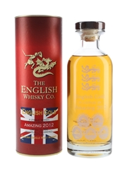 The English Whisky Co. English Gold