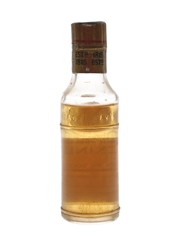 Mackinlay's Old Scotch Whisky Bottled 1960s 5cl / 40%