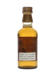 Yamazaki 12 Year Old Pure Malt Bottled 1988-1989 5cl / 43%
