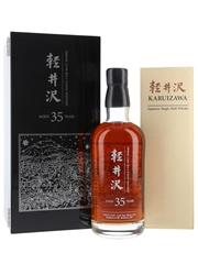 Karuizawa 1981 35 Year Old Cask #6412 Fazzino 70cl / 57.7%