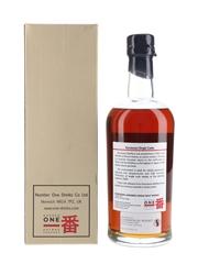 Karuizawa 1969 Cask #8183 Bottled 2012 - La Maison Du Whisky 70cl / 61.3%