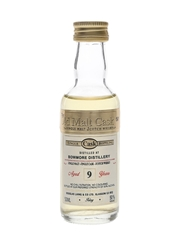 Bowmore 9 Year Old The Old Malt Cask