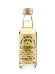 Auchentoshan Select Reserve Mini Bottle Club AGM 2008 5cl / 40%