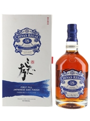 Chivas Regal 18 Year Old Ultimate Cask Collection