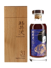 Karuizawa 31 Year Old Sherry Cask #3558