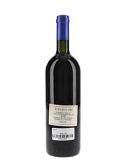 Bolgheri Sassicaia 1981  75cl / 12.5%