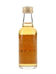 Glenlochy 1965 32 Year Old Silent Stills Cask 1528 Bottled 1997 - Signatory Vintage 5cl / 47.9%