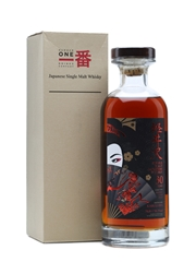 Karuizawa Sherry Cask #5347