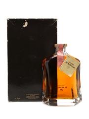 Antica Riserva Scrinium Brandy 20 Years Old 70cl / 40%