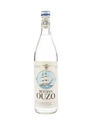 Botrys Ouzo Bottled 1980s 70cl / 41%