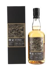 Chichibu 2012 Refill Hogshead #2089 Bottled 2019 - The Whisky Exchange 20th Anniversary 70cl / 60.8%