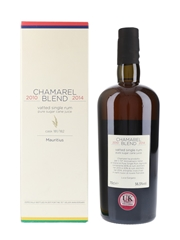Chamarel 2010 & 2014 Blend Bottled 2017 - Velier 70th Anniversary 70cl / 56.5%