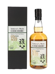 Chichibu On The Way Bottled 2015 - Speciality Drinks 70cl / 55.5%