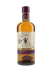 Nikka Yoichi Rum Wood Finish Bottled 2017 70cl / 46%